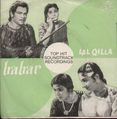 Babar & Lal Qilla Indian Vinyl EP