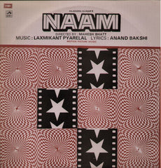Naam O Nishan - Brand new Indian Vinyl LP
