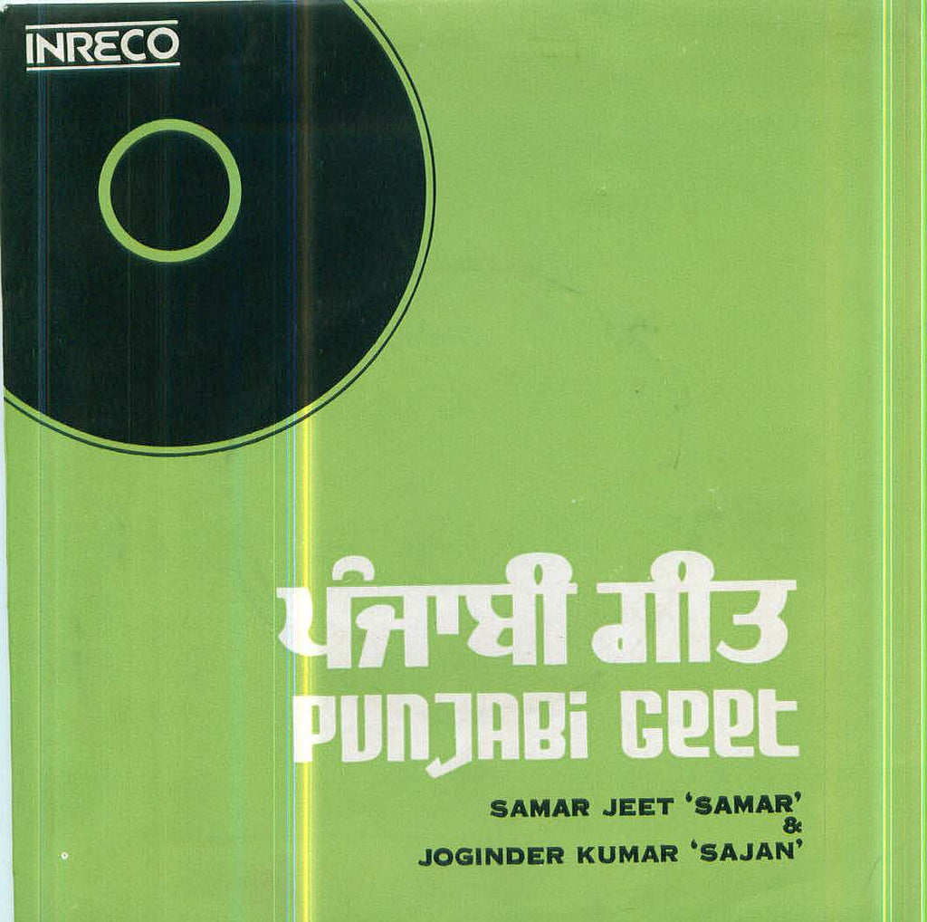Punjabi Geet Indian Vinyl EP