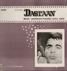 Dastaan Bollywood Vinyl LP