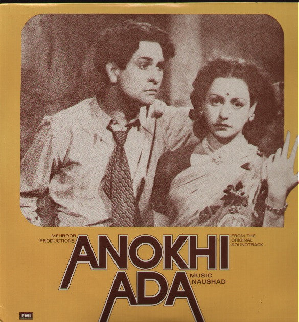 Anokhi Ada - Brand new Indian Vinyl LP