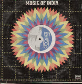 Lok Gathan - Kuldip Manak - Brand New Indian Vinyl LP