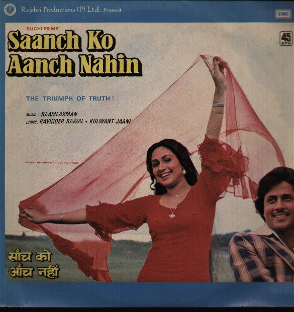 Saanch Ko Aaanch Nahin Indian Vinyl LP