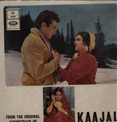 Kaajal Bollywood Vinyl LP