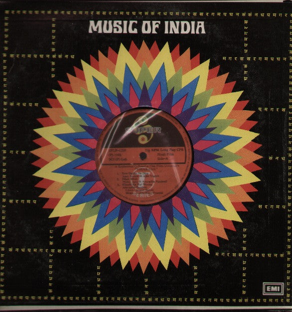Gharana Indian Vinyl LP