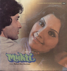 Mukti Bollywood Vinyl LP