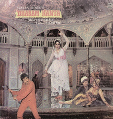 Dharam Kanta Indian Vinyl LP