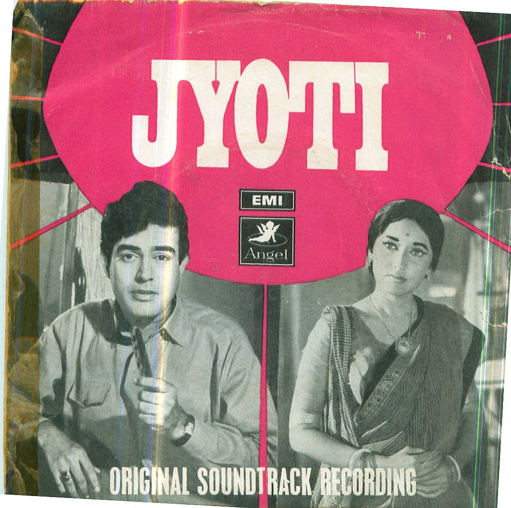Jyoti Bollywood Vinyl EP