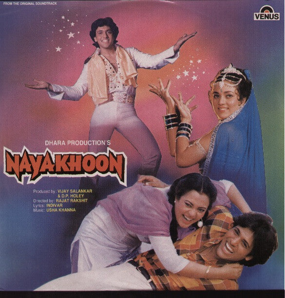 Nayakhoon - Brand new Indian Vinyl LP