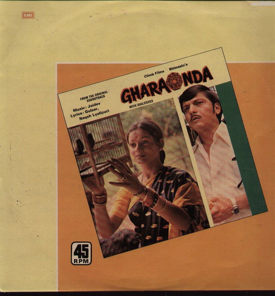 Gharaonda Indian Vinyl LP
