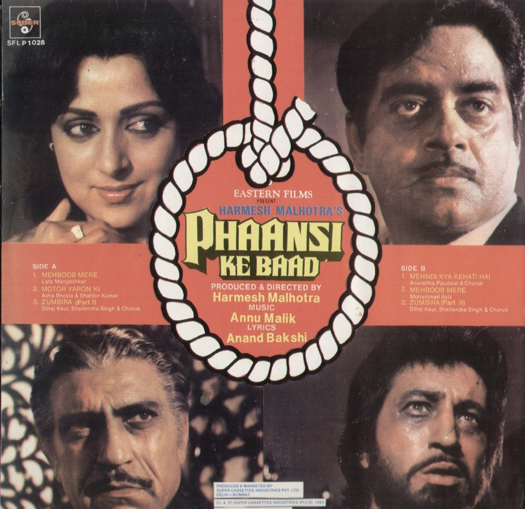 Phaansi Ke Baad Indian Vinyl LP