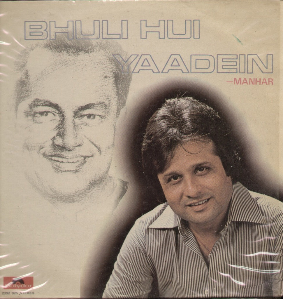 Bhuli Hui Yaadein - Manhar sings Mukesh Indian Vinyl LP