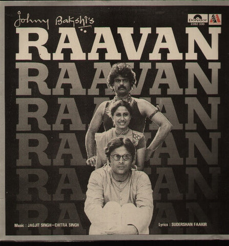 Jagjit & Chitra Singh - Raavan - New Indian Vinyl LP