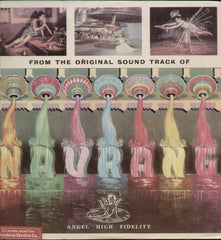 Navrang Indian Vinyl LP