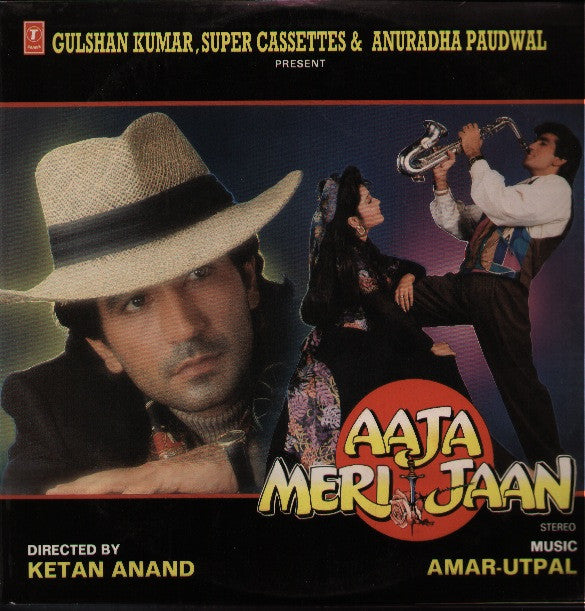 Aaja Meri Jaan Bollywood Vinyl LP