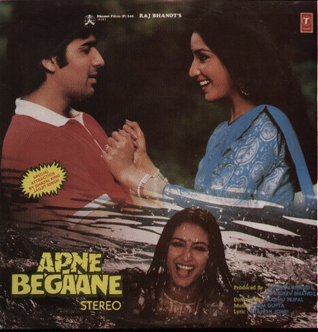 Apne Beganne Bollywood Vinyl LP