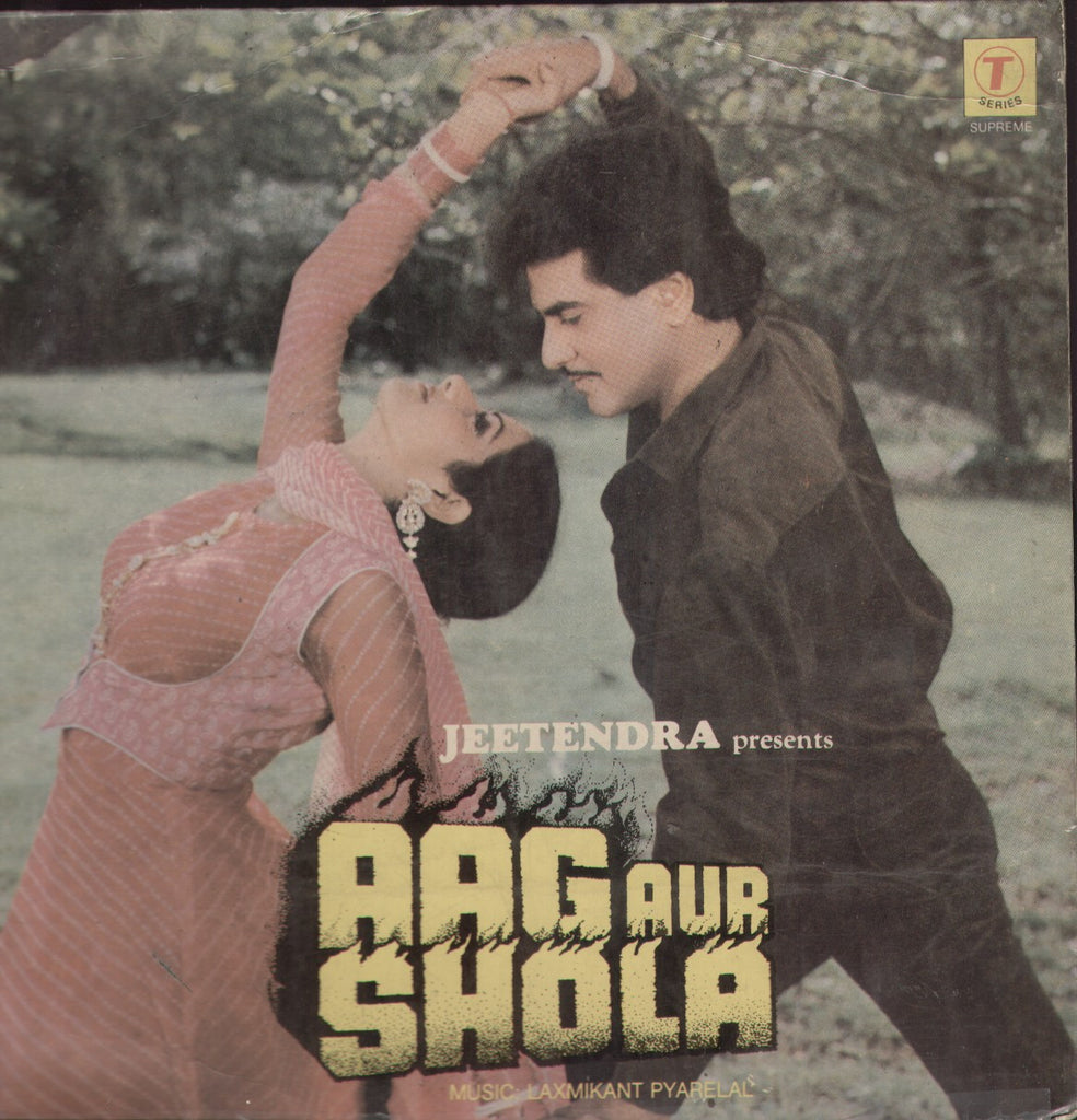 Aag aur Shola Hindi Bollywood Vinyl LP