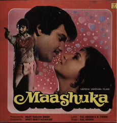 Maashuka Bollywood Vinyl LP