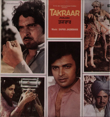 Takraar - Punjabi film brand new Indian Vinyl LP