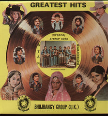 Bhujhangy Group - Greatest Hits - Memories of the Punjab - Vol 19 - New LP - Indian Vinyl LP