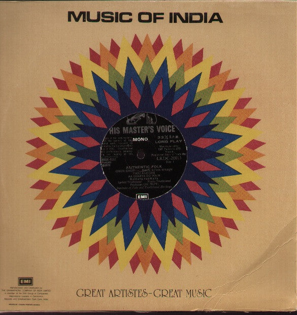 Mastana Parwana Punjabi New Indian Vinyl LP