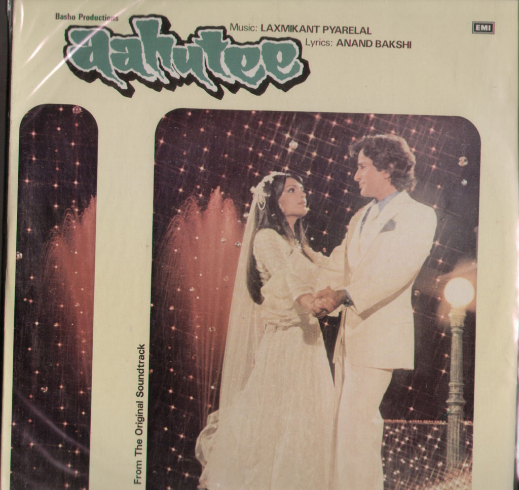 Aahutee Bollywood Vinyl LP