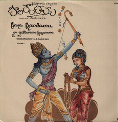 Sundarakandamu - Brand new Bollywood Vinyl LP