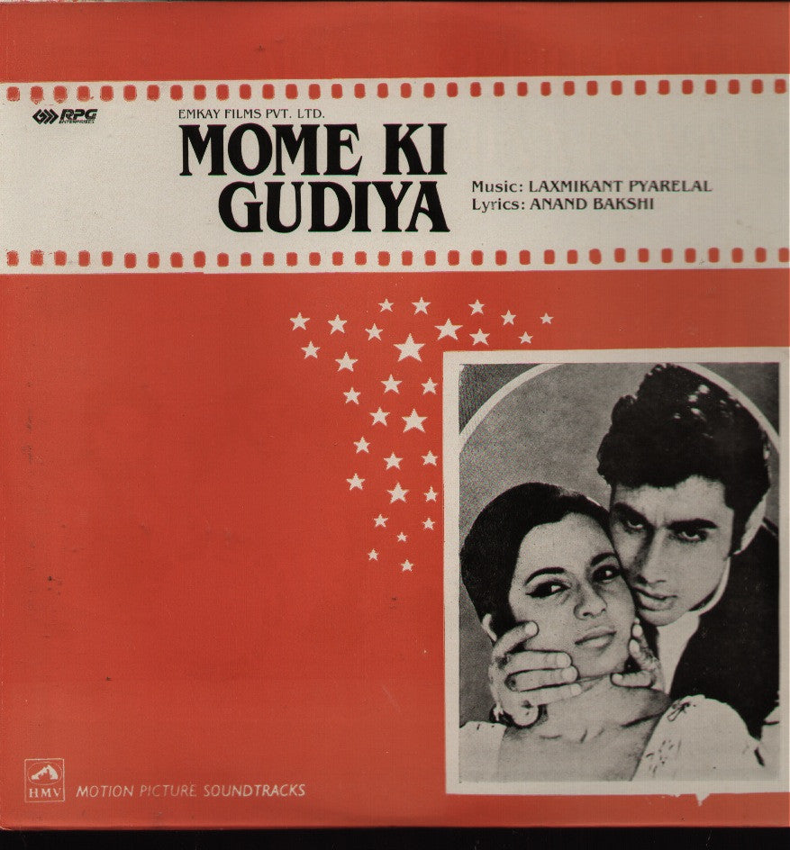 Mome Ke Duniya Indian Vinyl LP
