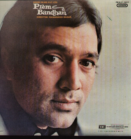 Prem Bandhan Bollywood Vinyl LP