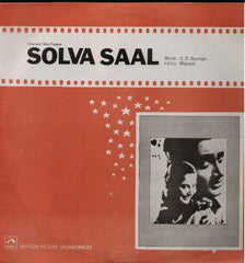 Solva Saal - Brand new Indian Vinyl LP