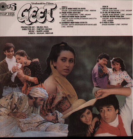 Geet - Brand new Bollywood Vinyl LP