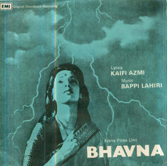 Bhavna - New rare Indian Vinyl EP