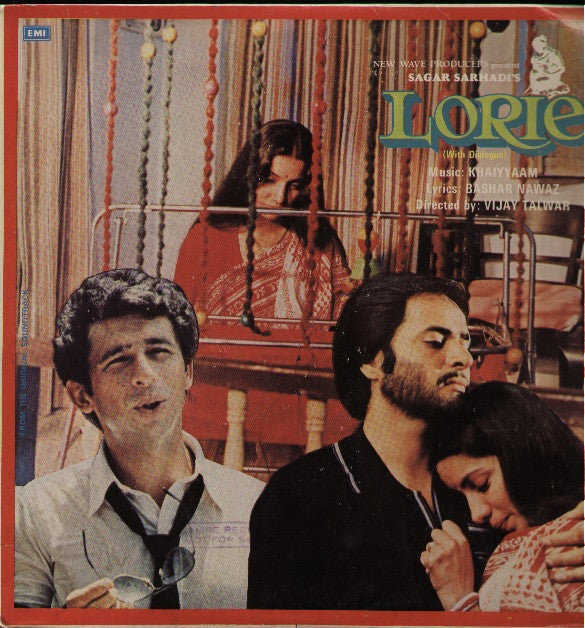 Lorie - with dialogues Indian Vinyl LP