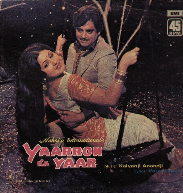 Yaarron Ka Yaar Indian Vinyl LP