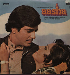 Aasha - Jeetendra Hit Hindi Indian Vinyl LP