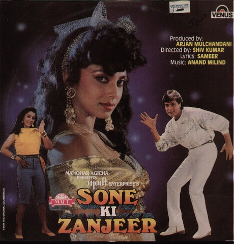 Sone Ki Zanjeer - Brand new Indian Vinyl LP