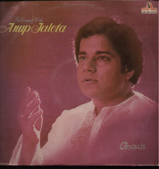 Anup Jalota - Brand new ghazal Bollywood Vinyl LP