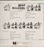 Gujrati Film Songs Bollywood Vinyl LP