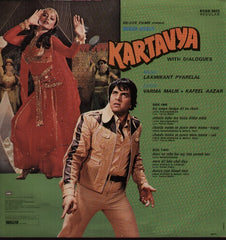 Kartavya Indian Vinyl LP