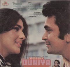 Duniya - R D Burman Indian Vinyl LP
