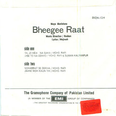 Bheege Raat Indian Vinyl EP