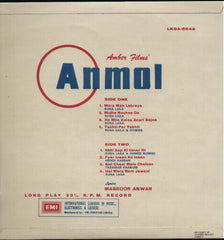 Anmol - Brand new Indian Vinyl LP