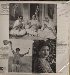 Geet Gata Chal Indian Vinyl LP