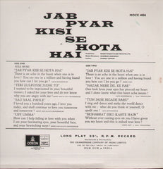 Jab Pyar Kisise Hota Hai Indian Vinyl LP