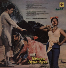 Naseeb Apna Apna -Indian Vinyl LP