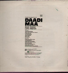 Daadi Maa Bollywood Vinyl LP