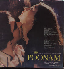 Poonam Bollywood Vinyl LP