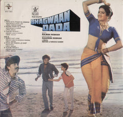 Bhagwan dada Indian Vinyl LP