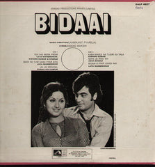 Bidaai Hindi Indian Vinyl LP - First Press