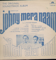 Johny Mera Naam Bollywood Vinyl LP
